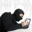 protect privacy in online dating